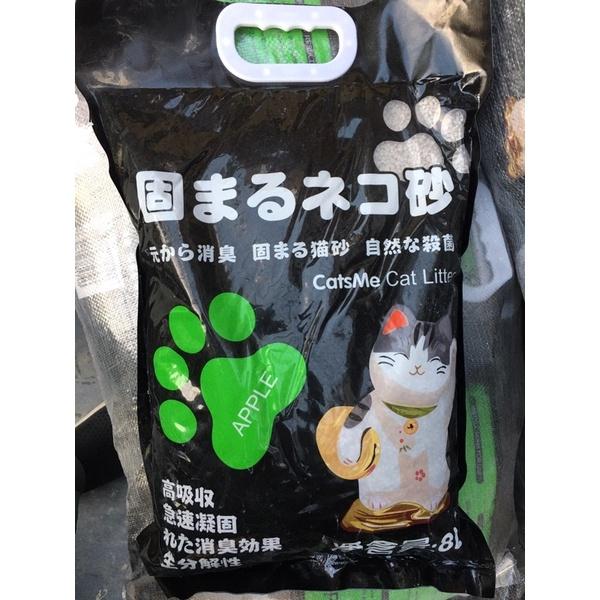 Cát vệ sinh cho mèo Catsme
