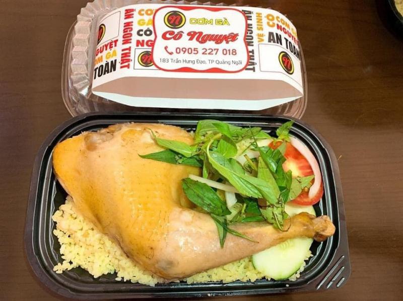 Cơm gà Cô Nguyệt