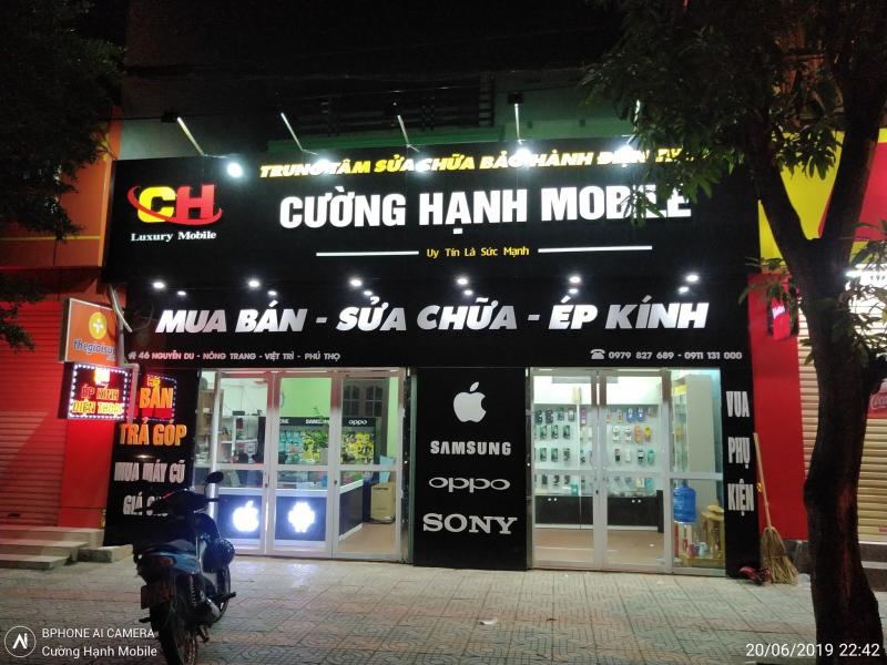 Cửa hàng điện thoại Cường Hạnh Mobile