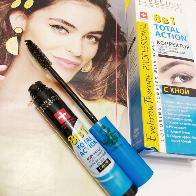 Dưỡng mày Eveline 8 In 1 Total Action Eyebrow Therapy Professional
