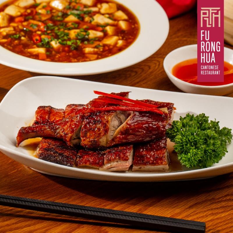 Fu Rong Hua