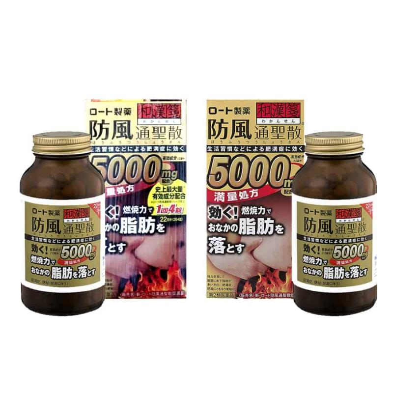 Giảm cân Rohto 5000
