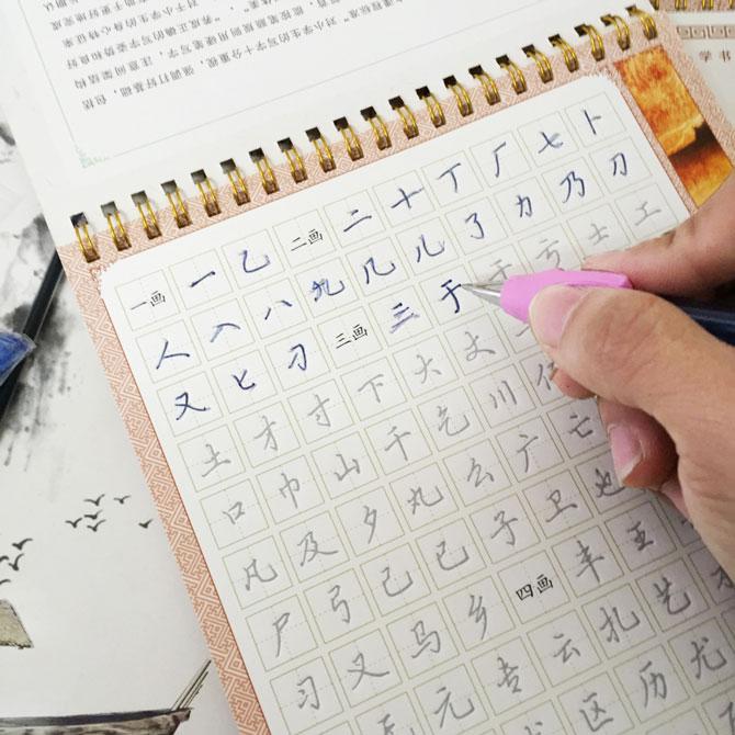 JA Sensei - học tiếng Nhật