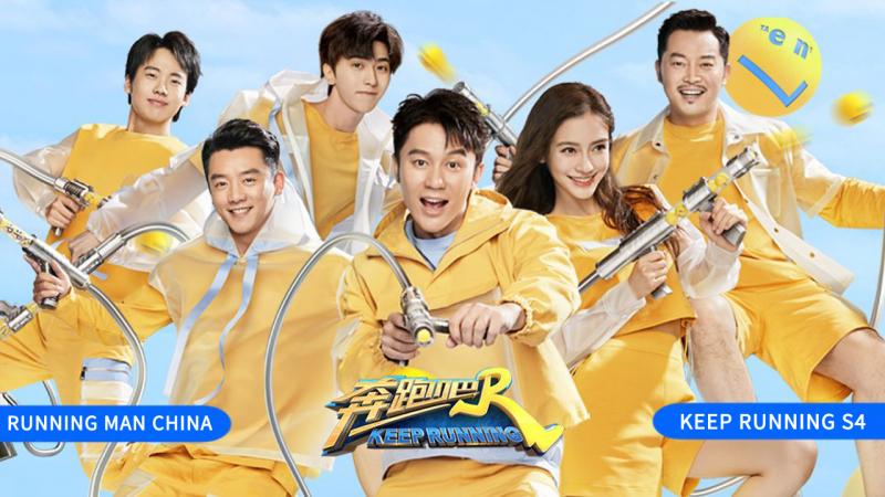 Top 8 Game show Trung Quốc được giới trẻ Việt yêu thích