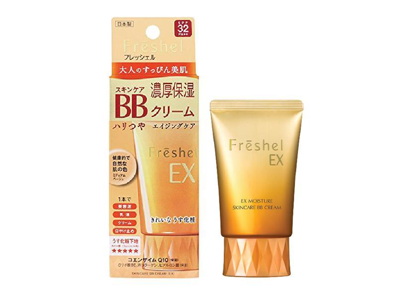 Kem trang điểm BB Cream Kanebo Freshel 5 in 1