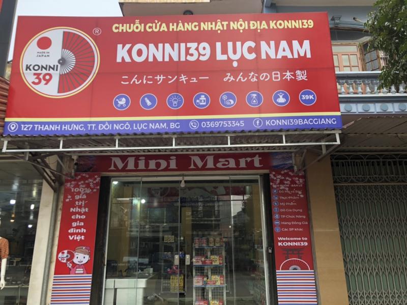 Hình ảnh Konni39 Lục Nam