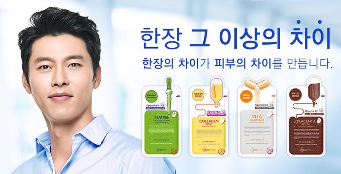 Mặt nạ giấy cấp ẩm, dưỡng trắng, làm dịu da, loại bỏ bã nhờn và cung cấp dưỡng chất cho da Mediheal Mask EX
