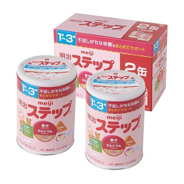 Sữa bột Meiji.