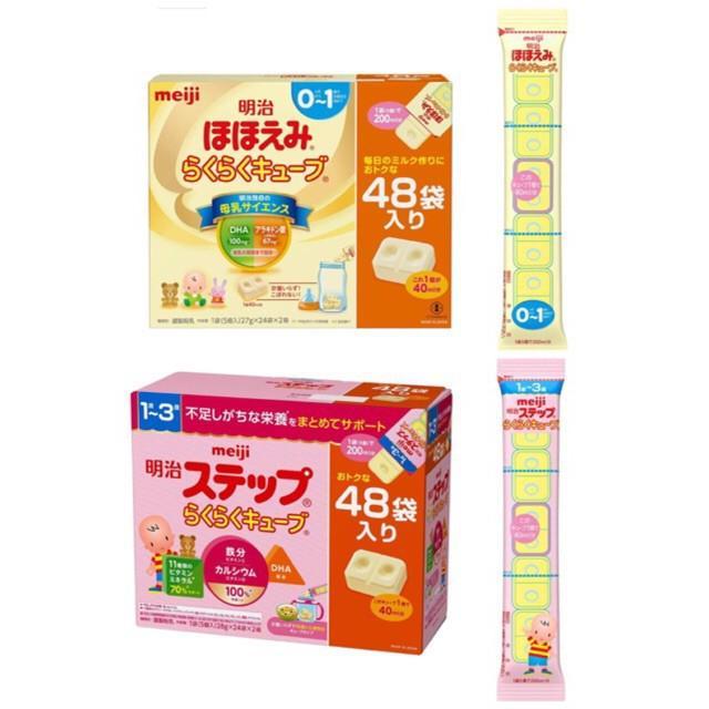 Sữa Meiji dạng thanh.
