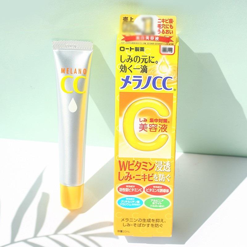 Melano CC Japan-Intensive Anti-Spot Essence