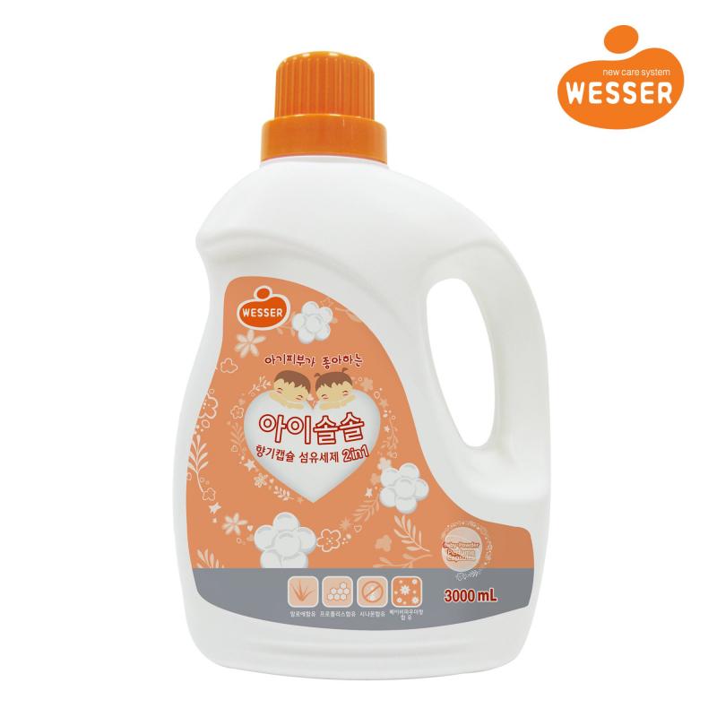 Nước giặt xả Wesser (2in1) hương phấn (màu cam)