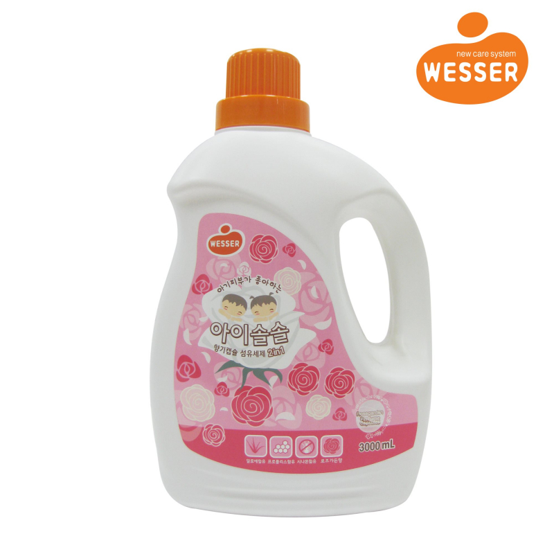 Nước giặt xả Wesser (2in1) hương rosegarden (màu hồng)