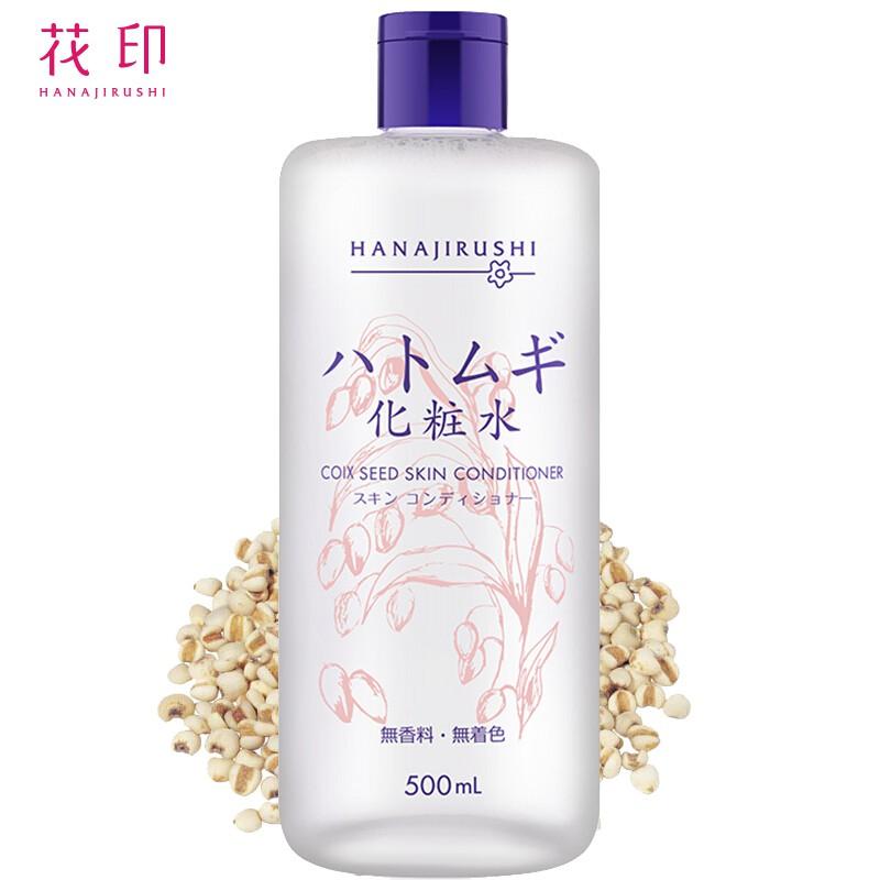 Nước hoa hồng HANAJIRUSHI chiết xuất hạt ý dĩ (Hatomugi)