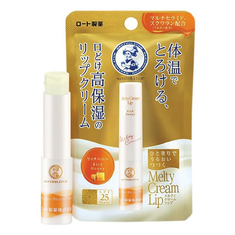 Son tan chảy dưỡng môi chống nắng Mentholatum Melty Cream Lip SPF25, PA+++ Fragrance Free