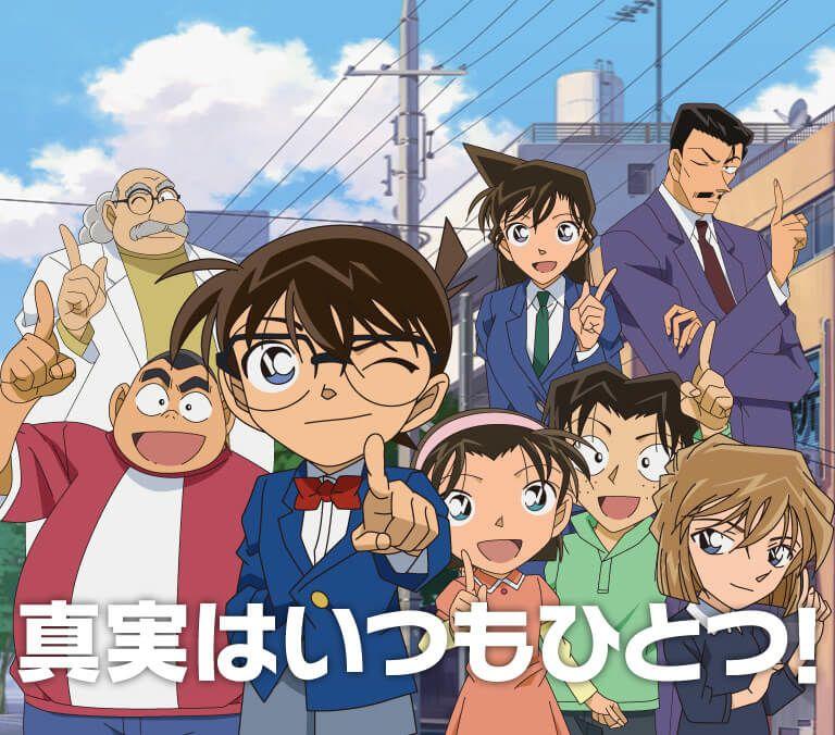 Top 8 Phim anime trinh thám hay nhất mọi thời đại