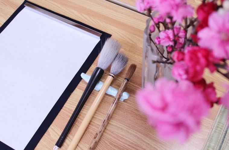 Trong tiếng Nhật, nghệ thuật thư pháp Nhật Bản gọi là Shodo