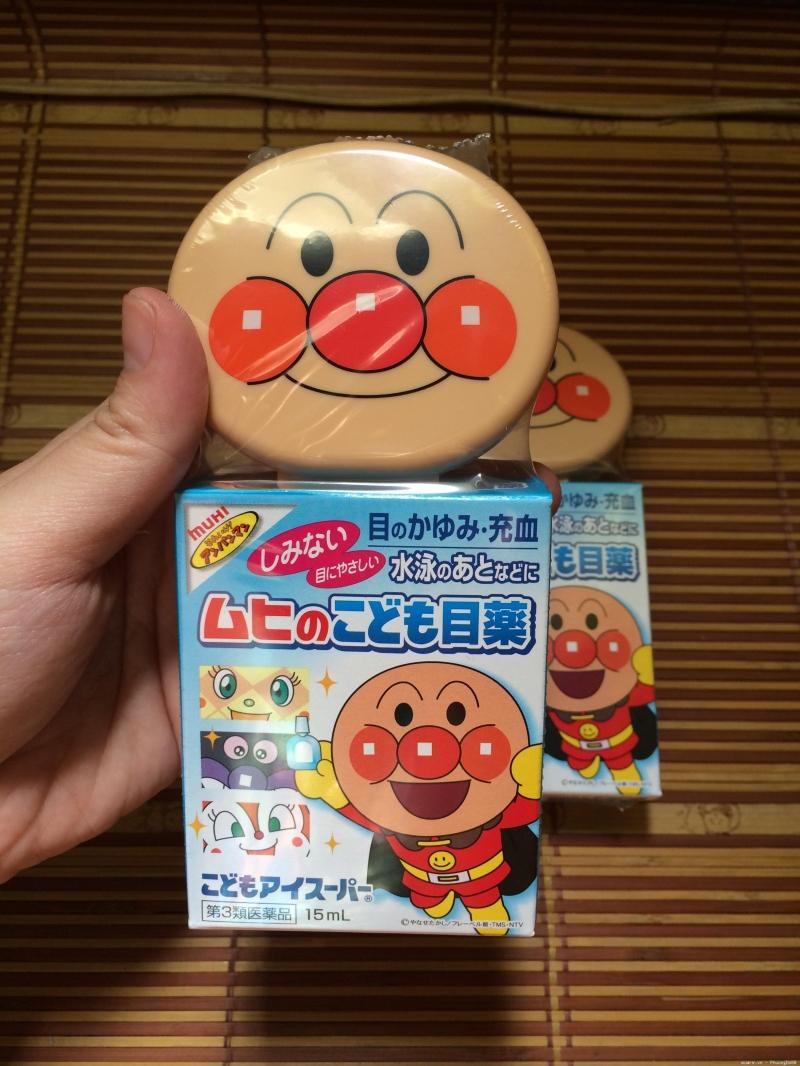 Thuốc nhỏ mắt Muhi Nhật Bản (lọ 15ml)