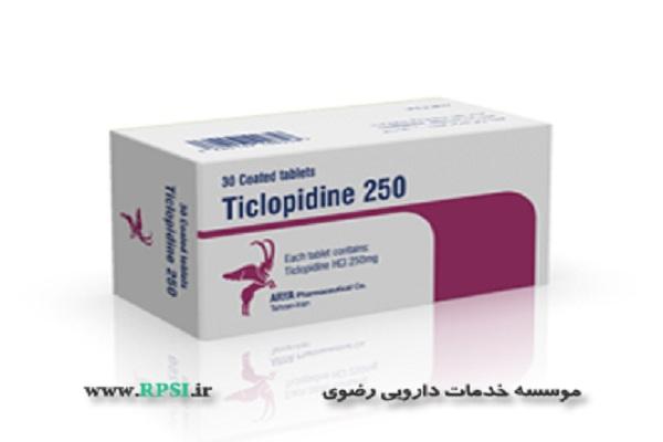 Thuốc Ticlopidine