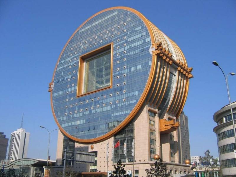 Tòa nhà