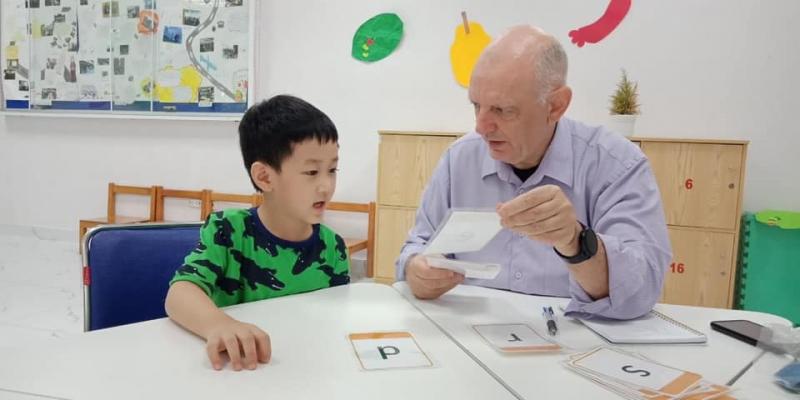 Trường quốc tế Nhật Bản