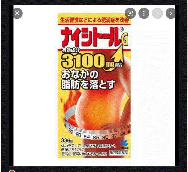 Viên giảm mỡ bụng Naishitoru G 3100mg