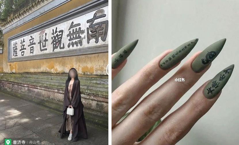 Hot girl sống ảo nơi cửa chùa tại Trung Quốc bị xóa tài khoản