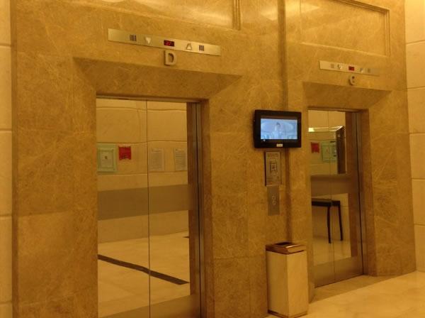 Top 12 Công ty cung cấp và lắp đặt thang máy uy tín tại Hà Nội