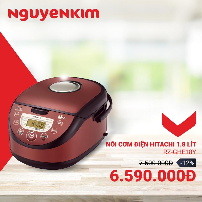Sản phẩm nồi cơm điện của Nguyễn Kim có thiết kế hiện đại