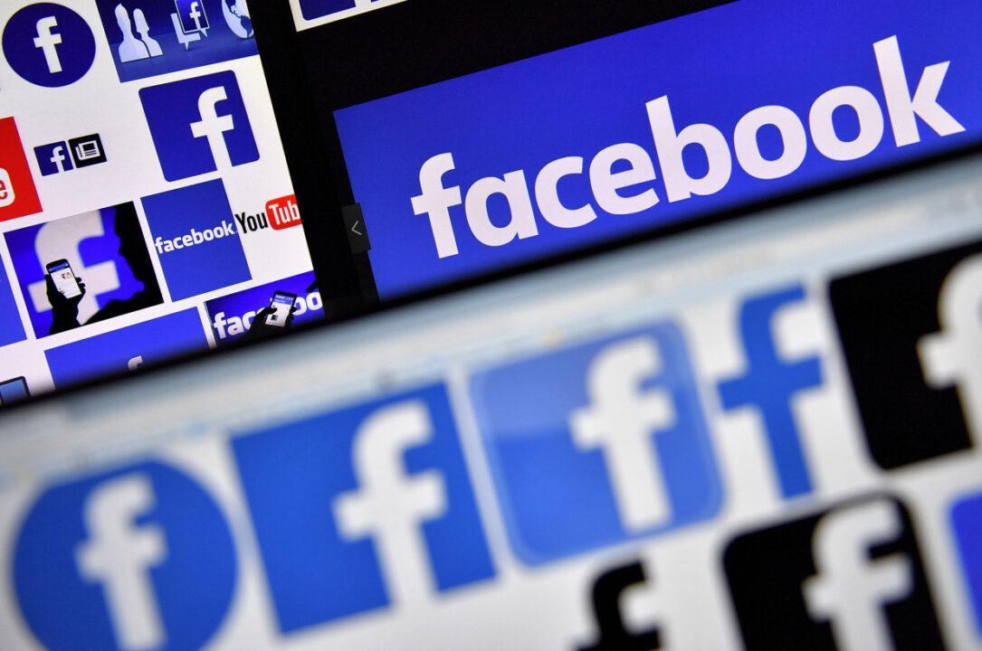 Đổi tên công ty có giúp Facebook cứu vãn hình ảnh?