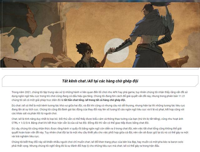 """Xóa bỏ tính năng chat /all trong LMHT, Riot Games ăn cả rổ gạch đá vì khiến nhiều game thủ hết đất """"gáy"""""""